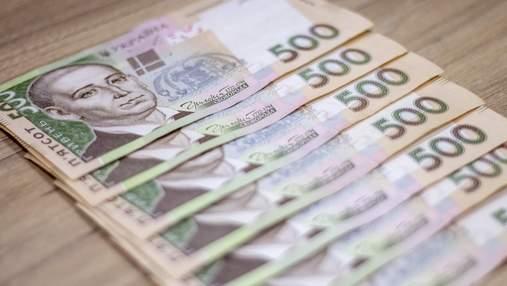 Восстановление экономики Украины: МВФ ухудшил прогноз