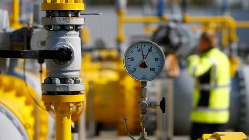 Постачальники газу в Румунії перевищили фіксовані тарифи та отримали штрафи