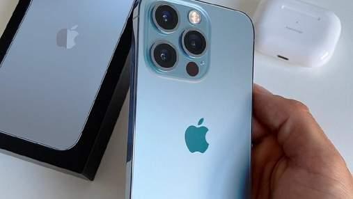 За скільки часу українець заробить на iPhone 13 Pro: дослідження