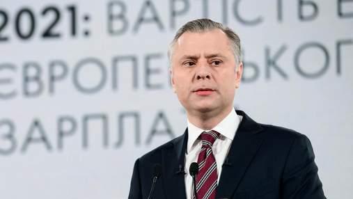 Путин прибегает к шантажу и хочет вернуть нас в прошлое, – Витренко