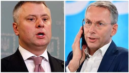 """""""Нафтогаз"""" мог купить больше газа до рекордных цен на газ: Витренко назвал """"виновного"""""""