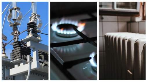 """Газ """"останньої надії"""": у Чехії одна за одною банкрутують енергопостачальні компанії"""