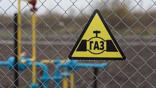Опалювальний сезон Європа почала з мінімальним запасом газу у сховищах