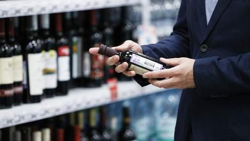 Ціни на алкоголь в Україні можуть зрости вперше за три роки