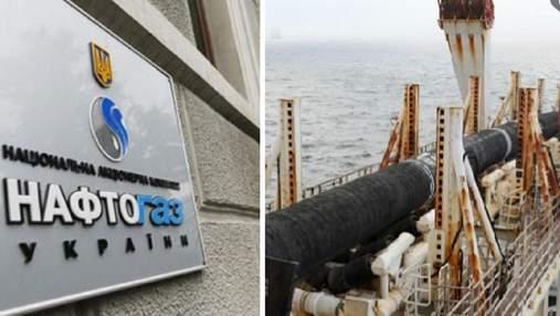 """""""Нафтогаз"""" подався на участь у сертифікації """"Північного потоку-2"""""""