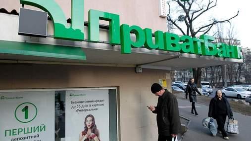 """Рейтинг """"Приватбанку"""" на рівні """"В"""" підтвердило агентство Fitch: що це означає"""