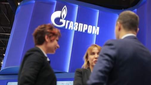 """Шантаж триває, – оператор ГТС відреагував на відмову """"Газпрому"""" щодо додаткових потужностей"""