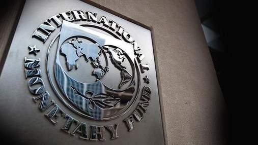 Украина претендует на 700 миллионов: онлайн-миссия МВФ завершила работу