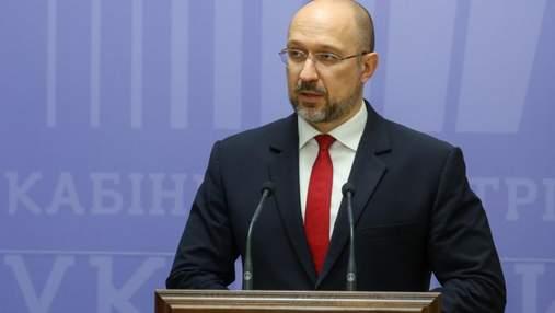 МВФ уже в ноябре может дать новый кредит и продолжить сотрудничество с Украиной, – Шмыгаль