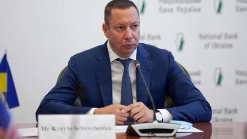 Зеленський планує звільнити голову НБУ, Єрмак шукає заміну, – Bloomberg