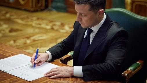 Держбюджет-2021 збільшать на 40 мільярдів гривень: Зеленський підписав закон