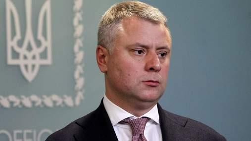 Этой зимой в Украине впервые не будет госрегулирования цен на газ, – Витренко