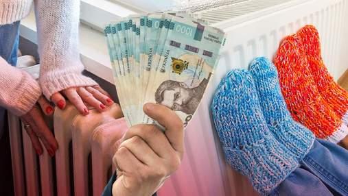 Як зменшити суми в платіжках за тепло та заощадити: дієві поради
