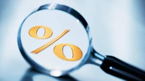 Поднимет ли НБУ учетную ставку: прогнозы экспертов