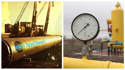 """После """"Нафтогаза"""" и оператор ГТС подал заявку на участие в сертификации """"Северного потока-2"""""""