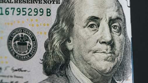 Нацбанк встановив нову вартість долара та євро: курс валют на 28 жовтня