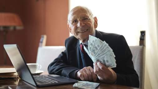 Перерахунок пенсій в Україні: хто отримає надбавку до кінця 2021 року