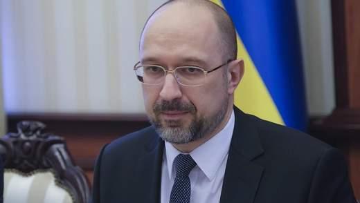 Соглашение об ассоциации Украины с ЕС не будут пересматривать, – Шмигаль